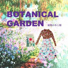 BOTANICAL GARDEN   植物の本と服