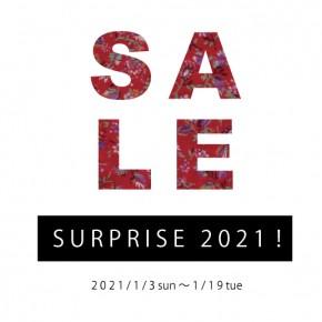 SURPRISE 2021!SALE開催中