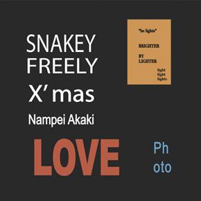 SNAKEY FREELY X'mas