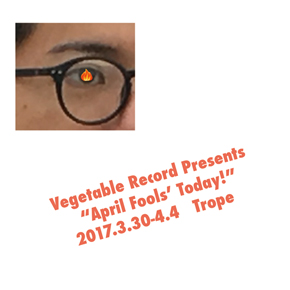 "Vegetable Record Presents ""April Fools' Today!"""